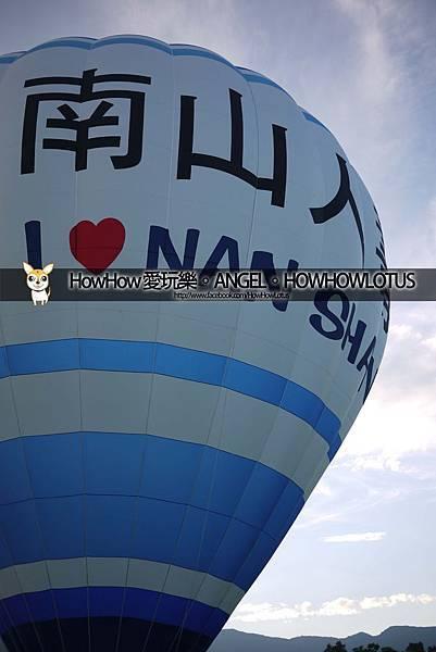 南山人壽的熱氣球