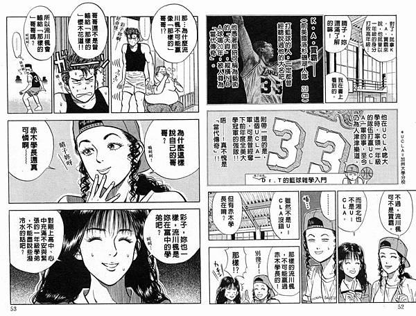 彩子2.jpg