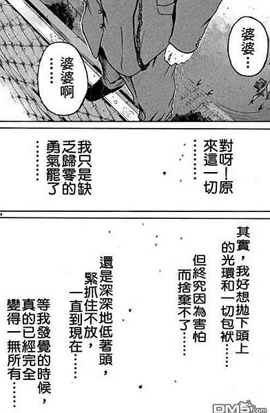 歸零的勇氣3.jpg