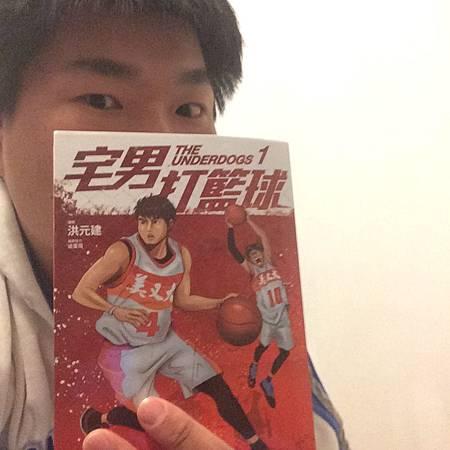 宅男打籃球第一集入手.JPG