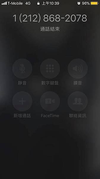 27540918_1643281209044166_5841081325602008517_n.jpg