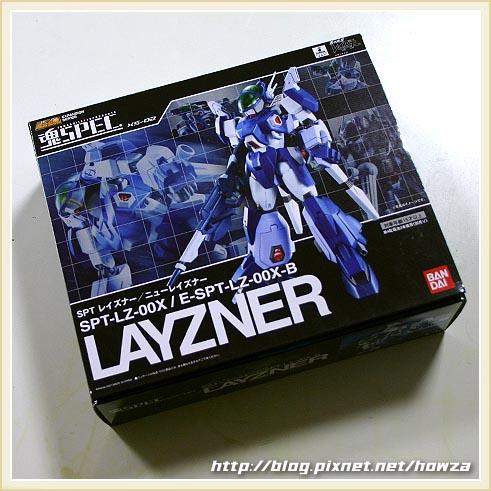 五字頭的魂規格SPT Layzner
