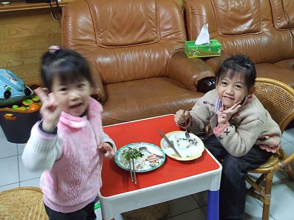 20090123-0126商品部尾牙+過年記事 166.JPG