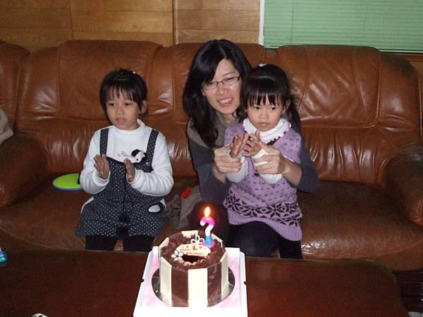 20090123-0126商品部尾牙+過年記事 174.JPG