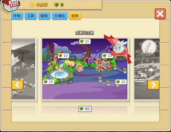 2010-10-12_111105.jpg