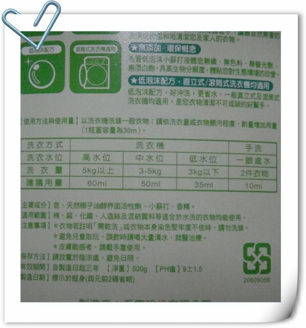 DSC04662.JPG