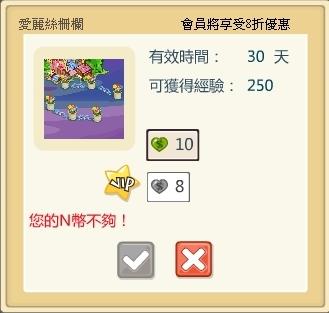 2010-10-12_111218.jpg