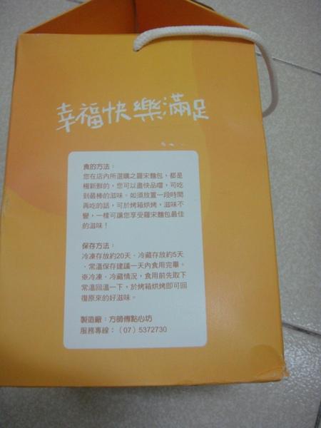 DSC01617.JPG