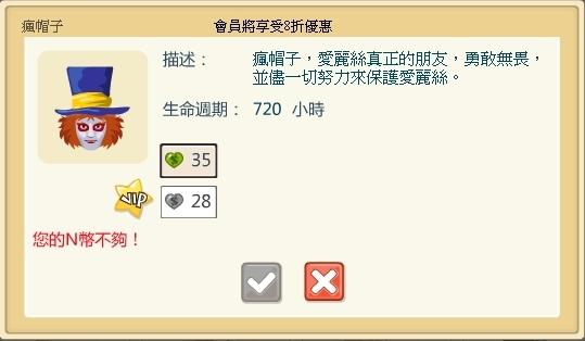 2010-10-12_114823.jpg