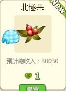 2010-10-20_104809.jpg