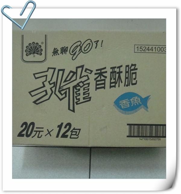 DSC04248.JPG