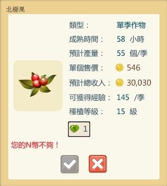 2010-10-20_104755.jpg