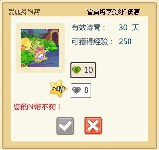 2010-10-12_111156.jpg
