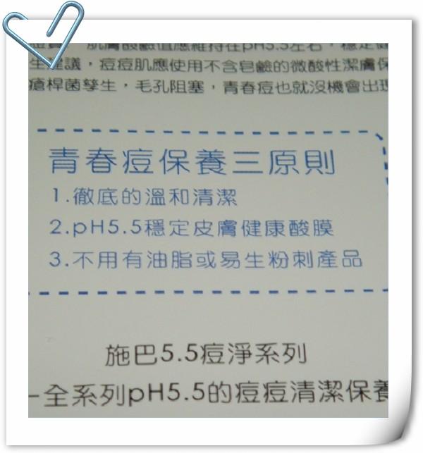 DSC04569.JPG