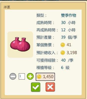 洋蔥-2.jpg