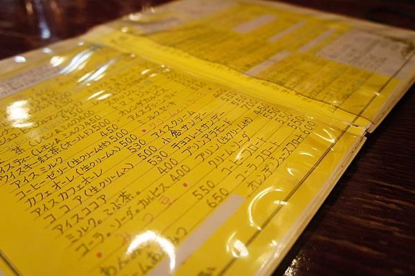 復古手寫菜單0010