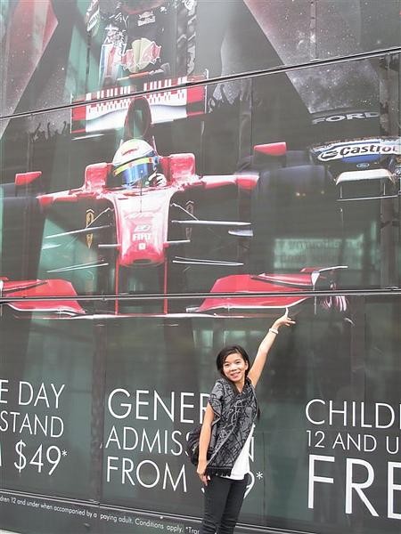 整個城市都是F1的氣氛