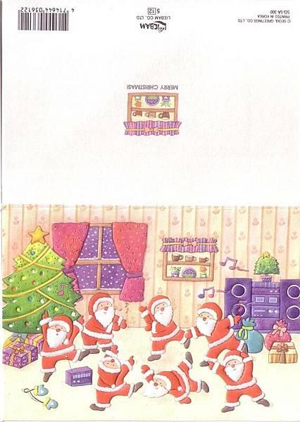 跳舞的Santa