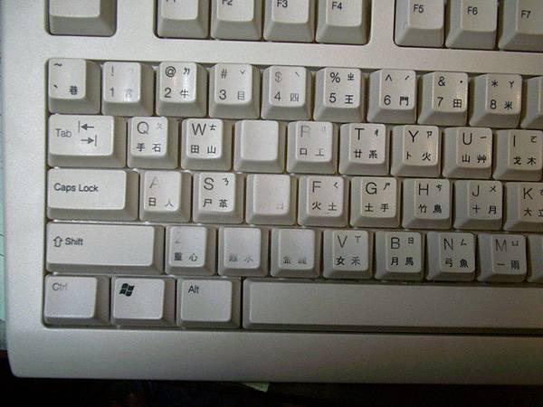 鍵盤照片三號