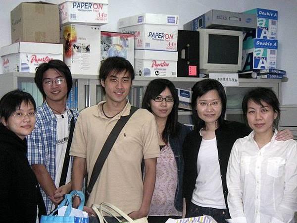 2005某日-討論室