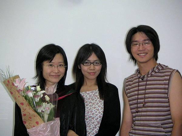 20050612-芳如&叭&育平@北醫