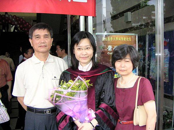 20050612-芳如&芳爸芳媽@北醫