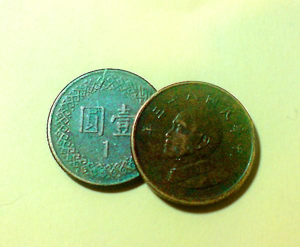 1元.jpg