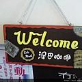 017_mud cafe.JPG