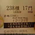 007_紙牌.JPG