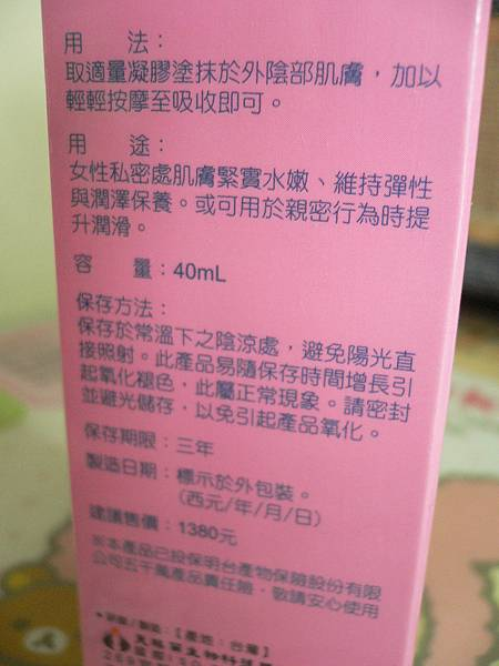 P1030764.jpg