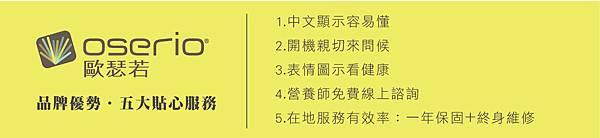 5service.jpg