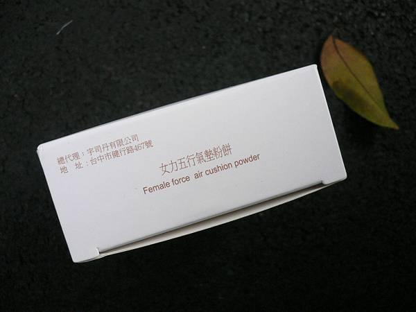 P1150078.jpg