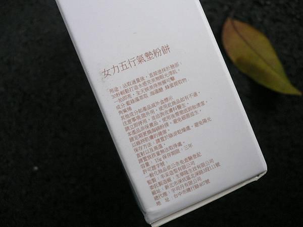 P1150087.jpg