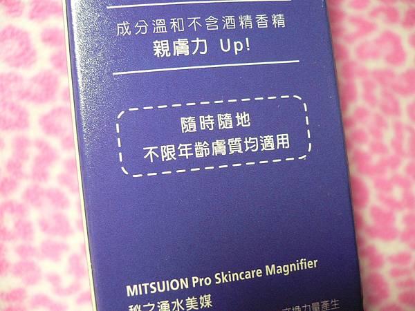 P1190663.jpg