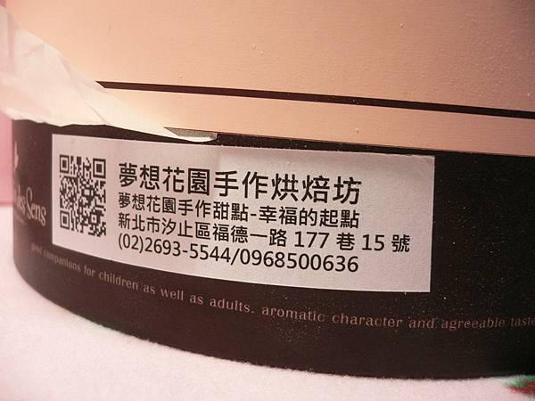 P1250460.jpg