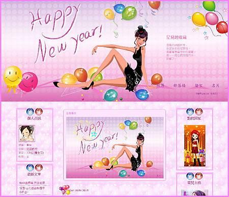 Happy new year三欄位