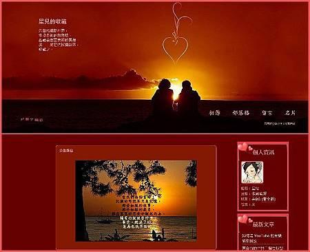 共賞夕陽紅右欄位