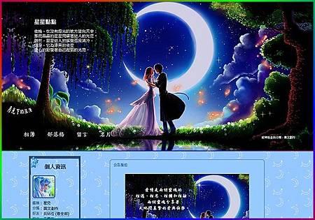 月光下的浪漫左欄位