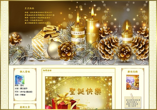 金色聖誕三欄
