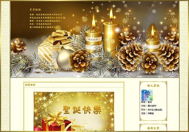 金色聖誕右二欄