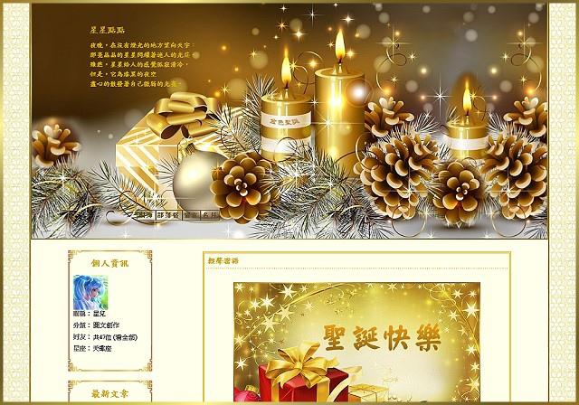 金色聖誕左二欄