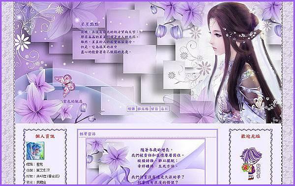 紫色的魅惑三欄