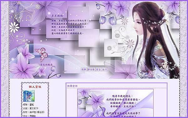 紫色的魅惑左二欄