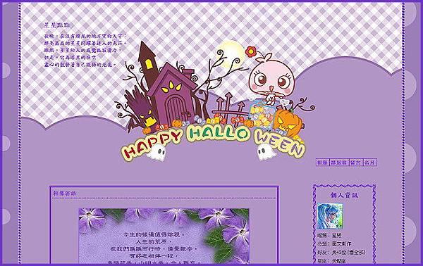happy halloween右二欄