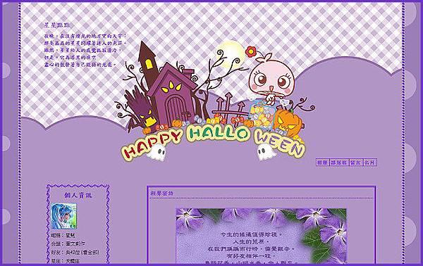 happy halloween左二欄