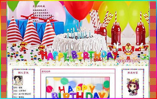 生日的祝願三欄