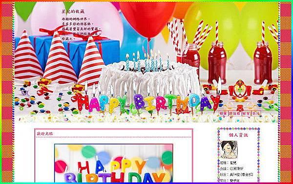 生日的祝願右二欄