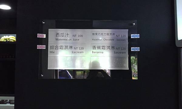 WP_20131008_022.jpg