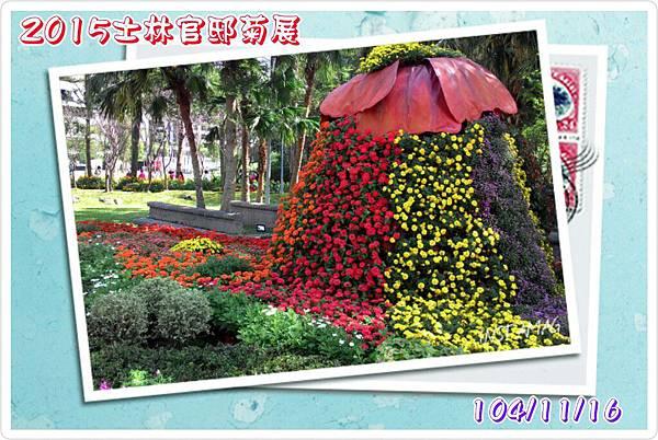 PhotoGrid_1448153524279.jpg2128187388