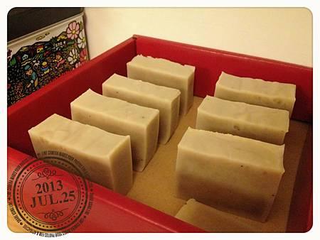 洋柑菊馬賽皂